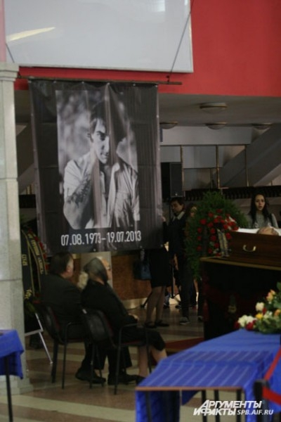 Горшенев не дожил до 40-летия несколько дней