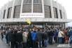 Гражданская панихида состоялась во дворце спорта «Юбилейный»
