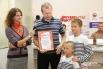 Вадим Мурашко на церемонию награждения пришел с двумя сыновьями
