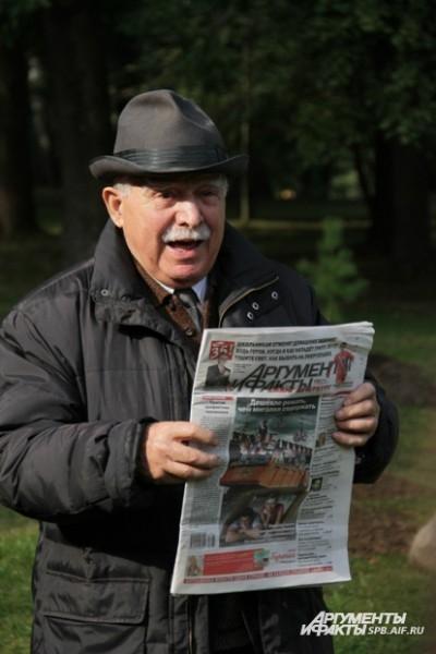 Лев Восканьян, преданный читатель АиФ и даритель
