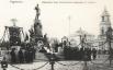 Памятник Александру II. Сейчас на этом месте памятник Чернышевскому