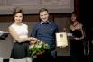 Клиника «Эксимер» получает награду «Легенды Петербурга»