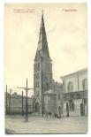 Лютеранская церковь на Радищева. Сейчас на этом месте Аграрный университет