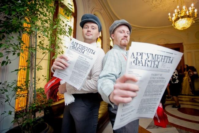 На «Легендах Петербурга» раздали первый номер АиФа