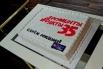 Торт-мороженое к юбилею АиФа от компании «Баскин Роббинс»
