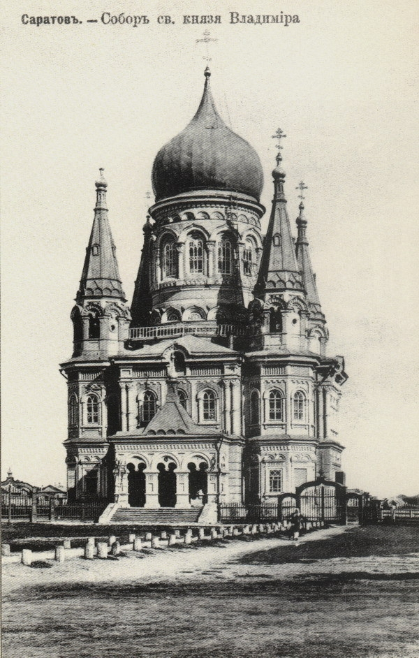 Княже-Владимирский собор. Находился в Детском парке на месте стадиона