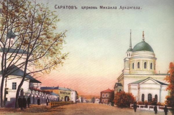 Московская улица. Сейчас слева сквер первой учительницы, справа многоэтажка с библиотекой