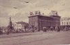 Новособорная площадь. Слева памятник Александру II, прямо - консерватория.