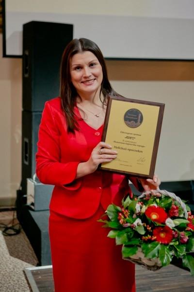 Наталья Брук, замглавы администрации Центрального района