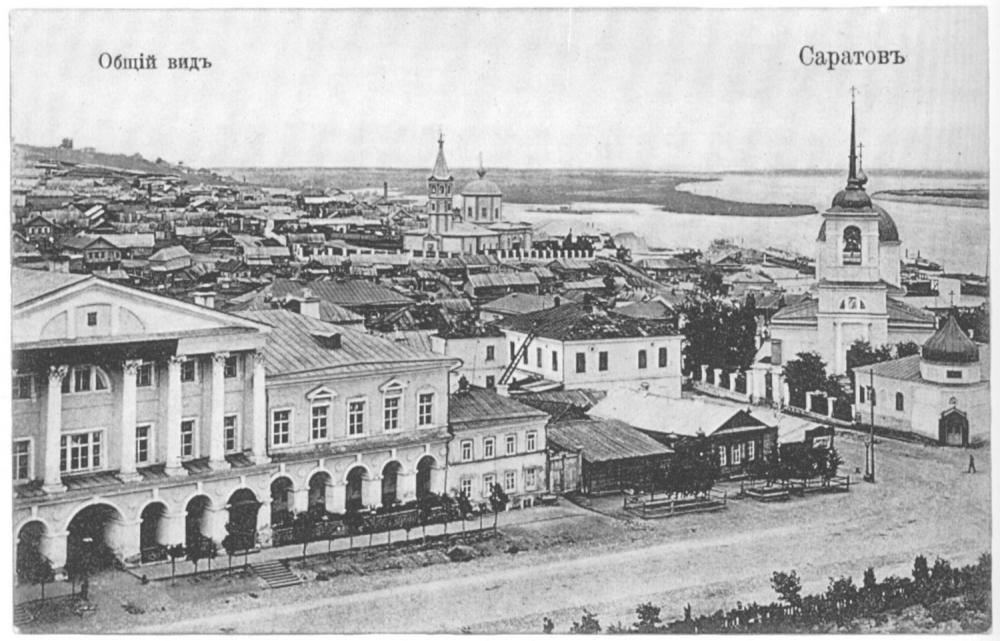 Вид в сторону современного моста с колокольни Троицкого собора