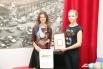 Победитель фотоконкурса с памятным дипломом