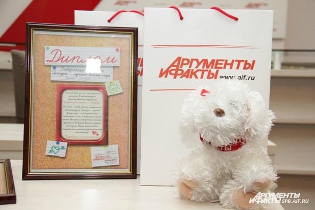 Памятные подарки от «АиФа»