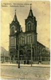Католический собор святого Клиента. Переделан в кинотеатр Пионер