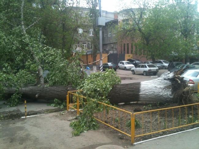 Ул. Сакко и Ванцетти