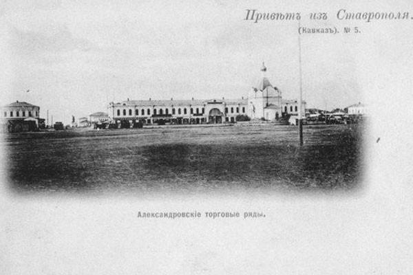 Торговые ряды на Александровской площади. Ныне площадь Ленина.