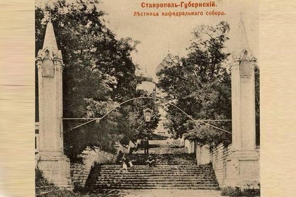 Лестница кафедрального собора.
