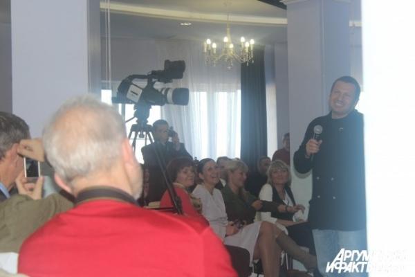 Юлия Марьясова (в первом ряду) в восторге от Владимира Соловьева