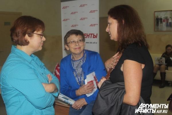 Еженедельник «АиФ в Туле» принял активное участие в форуме