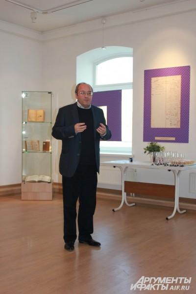 Павел Сюткин рассказывает о книге
