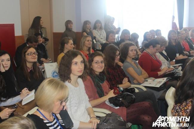 Участники форума обсудили профессиональные вопросы