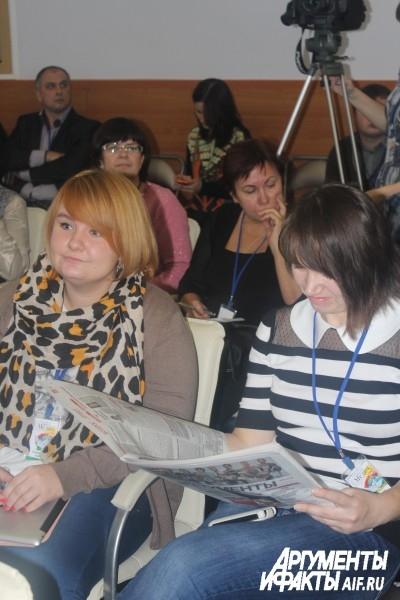 Многие в зале читали АиФ