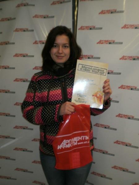 Анна Боброва - Победитель конкурса.