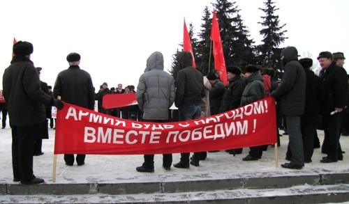 Члены политической партии митингуют отдельно.