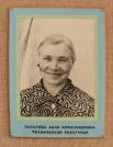 Многие эпизоды жизни Матросова восстановлены по воспоминаниям Анны Александровны Лазаревой.