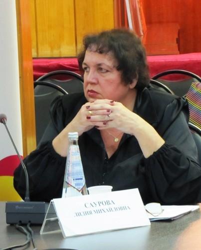 Лидия Саурова