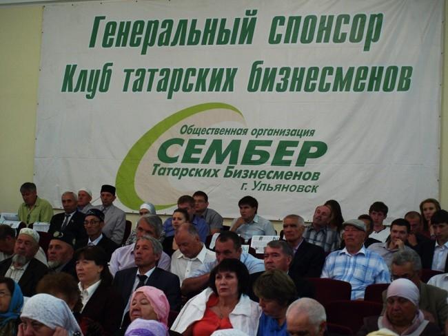 Трудно переоценить роль татарского бизнеса в организации Курултая.