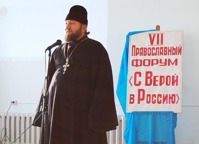 Настоятель Церкви «Богоматери Всех скорбящих радость» отец Геннадий.