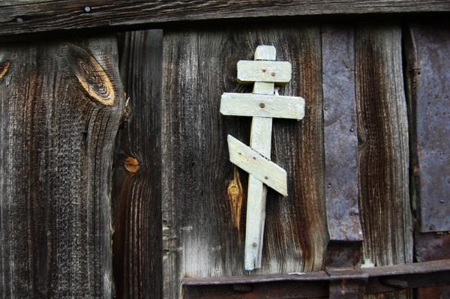 Крест-оберег.