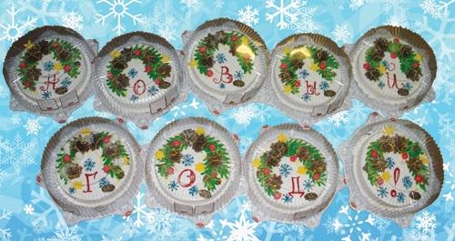 Ребята составили торты в ряд, то получалось: «Новый год!».