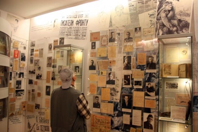 В музее «Литературная жизнь Урала ХХ века» занимались исследованием связи времен
