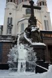 Сборная команда Соликамска и Тобольска так представляет «Молитвенный щит России». «Царь Николай молится за нас».