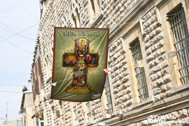 Старый город празднично украшен к празднику Пасхи.