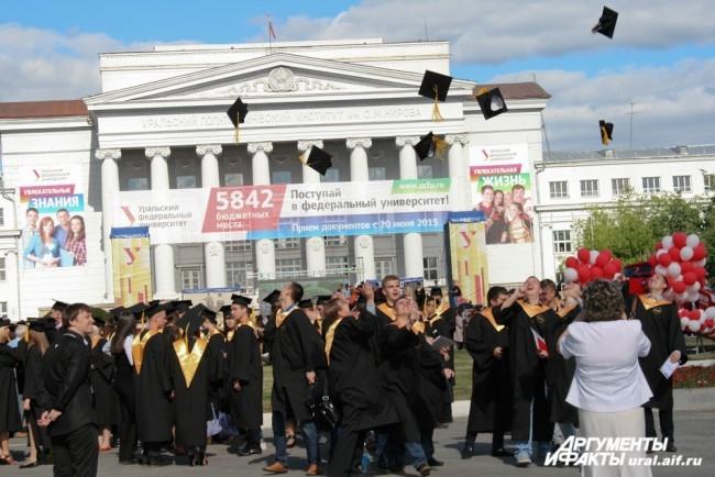 Подбрасывание в воздух академических шапочек после получения дипломов – добрая и веселая традиция УрФУ