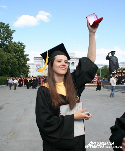 «Мама, красный диплом!»