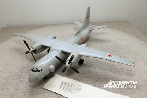 Макет самолёта АН-26