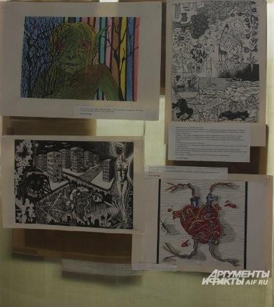 Работы художников также приобрели российские знаменитости – Лиза Боярская, Сергей Безруков и певец Дельфин.