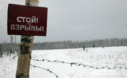 Полигон - закрытая от гражданских лиц территория