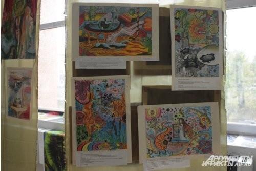 Посетители выставки с восторгом отмечают, что узнают новое о внутреннем мире человека, видят в картинах чувства и эмоции, которые испытывают сами.