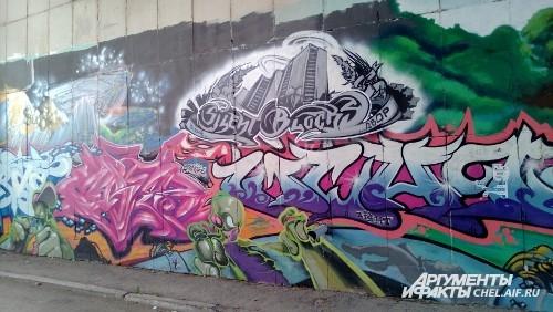 """Данное граффити красуется в арке при в ходе во двор дома №28А по Свердловскому проспекту. """"Тихий двор"""" - так его именуют местные жители."""