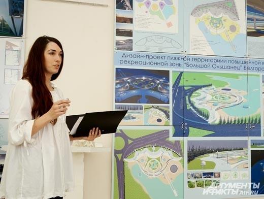 Анастасия Еремеенкова посвятила свою работу пляжной территории рекреационной зоны «Большой Ольшанец» Белгородского района, превратив дикий берег реки в курорт будущего.