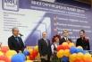 На открытии МФЦ присутствовали почетные гости. Первый заместитель губернатора округа  Александр Ким отметил, что открытие МФЦ является одним из самых знаковых событий для округа: «Перед Нефтеюганским районом была поставлена трудная задача – организовать р