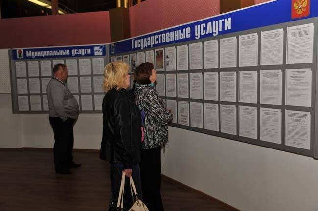 В секторе информирования имеются информационные стенды, содержащие информацию, необходимую для получения заявителями услуг.