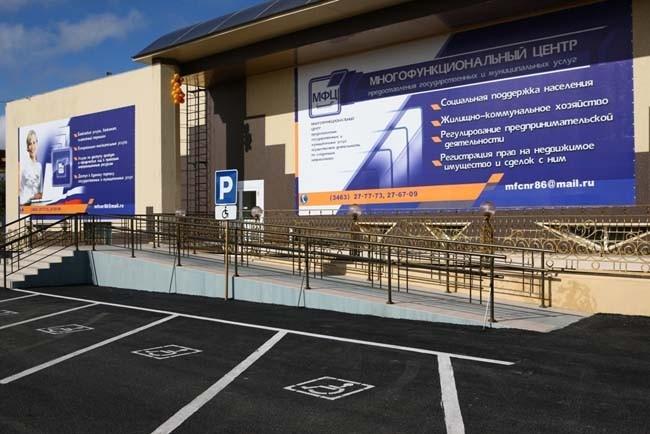 Помещение МФЦ располагается на одной площадке с автовокзалом, что, безусловно, комфортно для жителей района.  На территории, прилегающей к центру, - бесплатная парковка для автомобильного транспорта посетителей центра, в том числе предусматривающая места