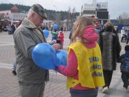 Эти шары нужно было подписать лозунгом: «Я против наркотиков»