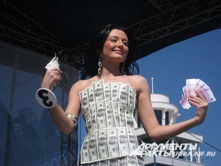 Участница конкурса в платье из денежных купюр.
