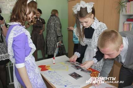 Ученики 11 А  математического класса готовят праздничный плакат для учителей